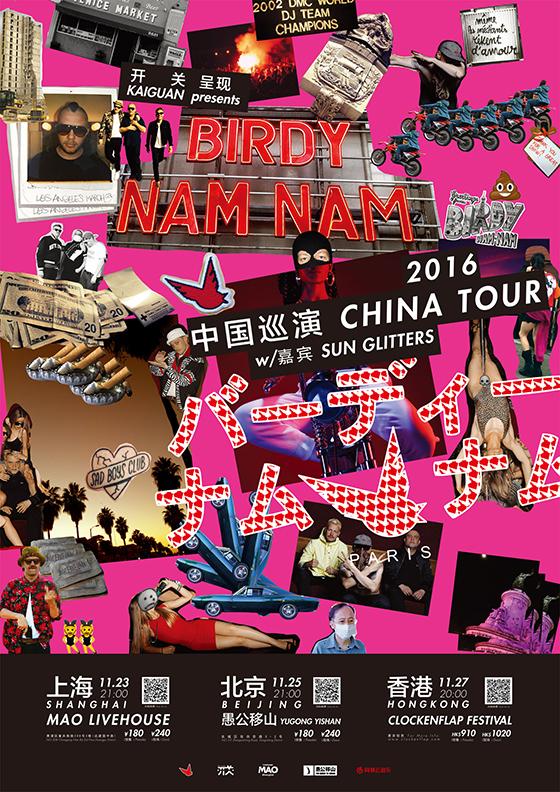 BNN_Poster_A0