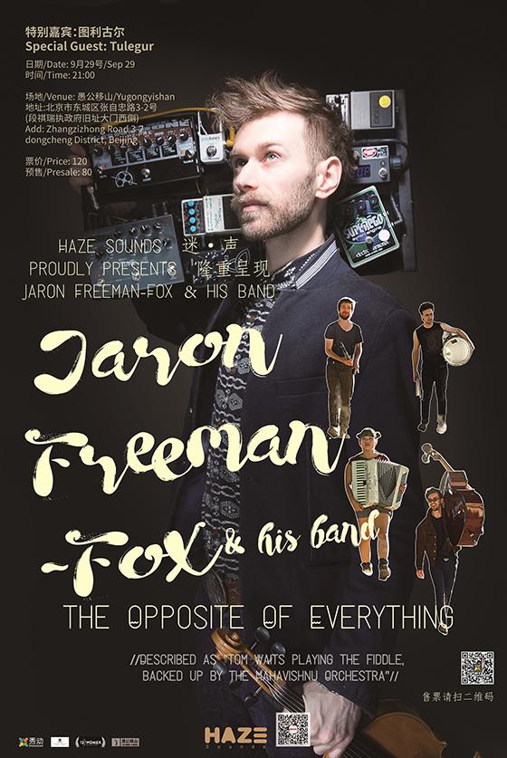 jaron freeman fox