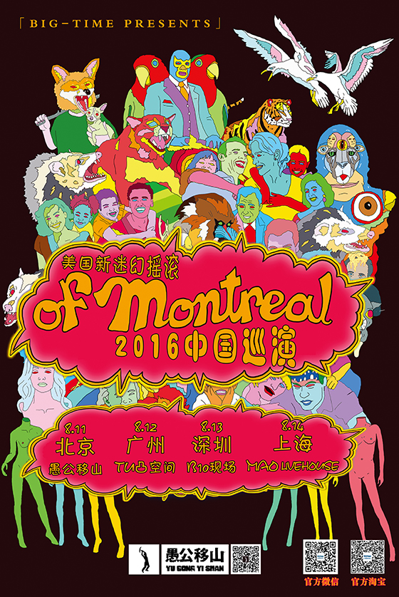 of montreal-web