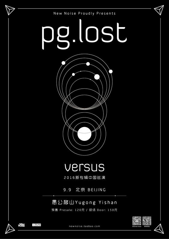 pglost_web